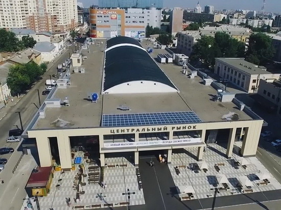 «Центральный рынок» в Воронеже получил нового гендиректора