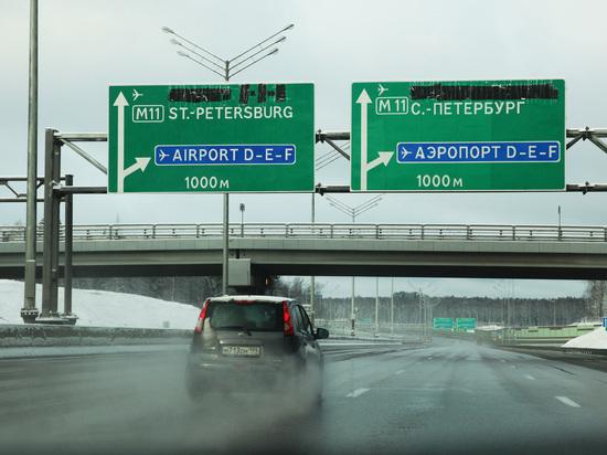 ГИБДД поднимает скорость на платных трассах до 130 км/ч