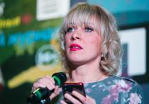 Захарова раскритиковала рейтинг BBC влиятельных женщин с Соболь