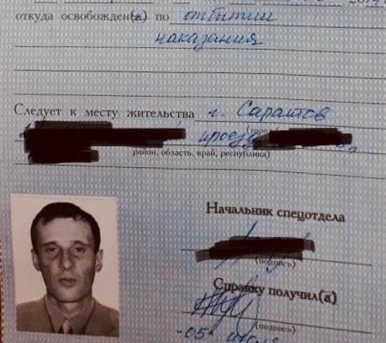 Жил в туалете: сокамерник рассказал, как опускали убийцу саратовской