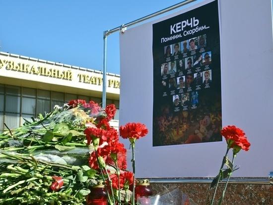 В Симферополе почтили память жертв трагедии в Керчи
