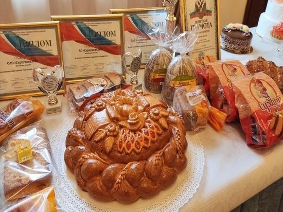 Крупнейшее предприятие Серпухова отметило свой юбилей