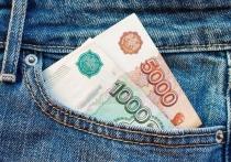 Росстат отрапортовал о росте доходов населения