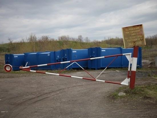 Томское «Спецавтохозяйство» снова в центре скандала