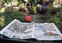 Уже 25 лет день 17 октября начинается для нашей редакции одинаково — с молитвы на Троекуровском кладбище у памятника на могиле Димы Холодова