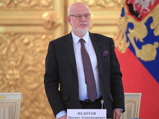 В СПЧ подтвердили просьбу к Путину оставить Федотова главой совета