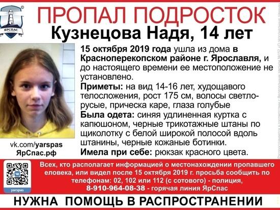 Надя кузнецова девушки на работе vk