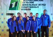 Дети из Ямала участвуют во всероссийских сельских школьных играх