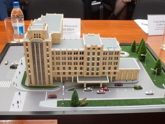 Эксперты обсудили возможное  строительство четырехзвездочного отеля в центре Барнаула