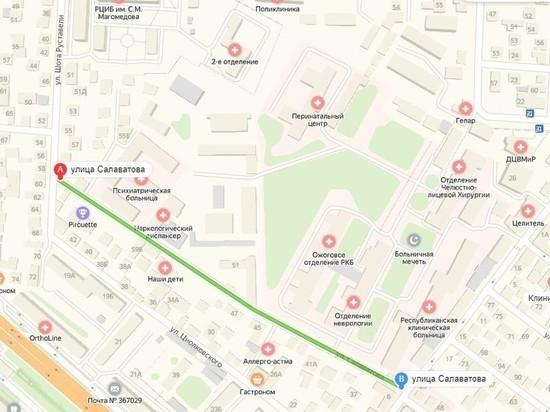 В дагестанской столице вновь меняется схема движения транспорта