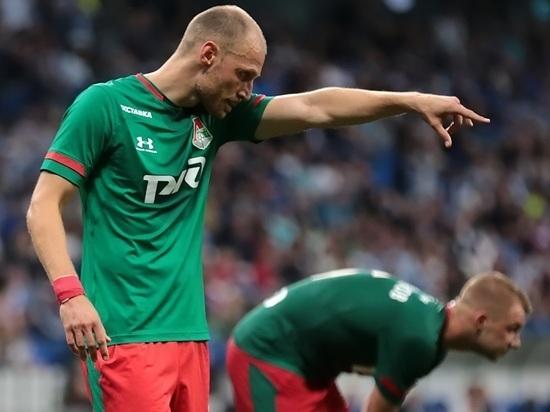 «Ахмат» – «Локомотив»: онлайн-трансляция матча 13-го тура РПЛ