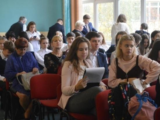 Юные серпуховичи представили исторические проекты на суд жюри
