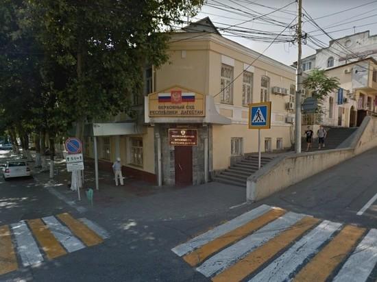 Верховный суд Дагестана сохранил за Кизляром приграничные земли