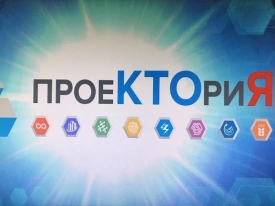 Дмитрий Миронов: в ноябре в Ярославле вновь пройдет всероссийский форум для одаренных школьников «ПроеКТОриЯ»