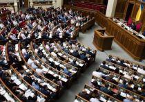 Депутат Верховной рады от «Европейской солидарности» Алексей Гончаренко заявил о создании в украинском парламенте объединения под названием «Кубань»