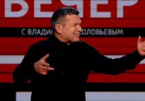 Соловьев рассказал, как дипломатам США лучше понять Россию