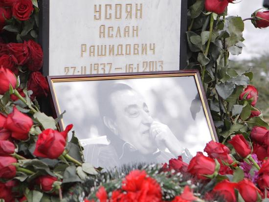 СМИ назвали заказчика убийства Деда Хасана