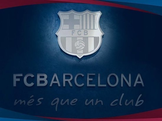 """""""Барселона"""" предложила перенести матч с """"Реалом"""" на 18 декабря"""