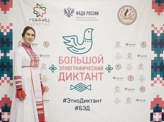 Большой этнографический диктант предлагают провести в ИДНК в Ставрополе