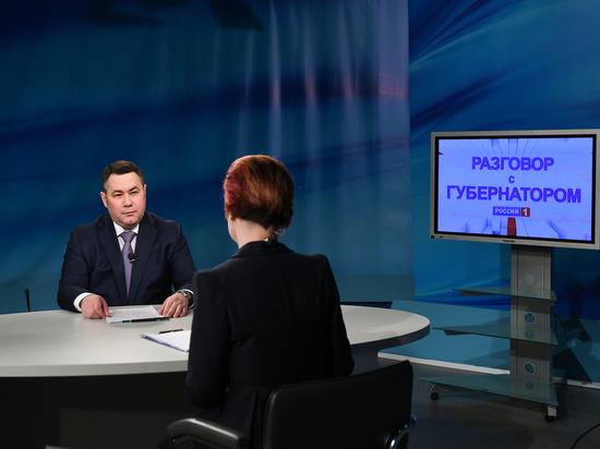 Игорь Руденя в прямом эфире ответил на вопросы жителей и журналистов. Трансляция