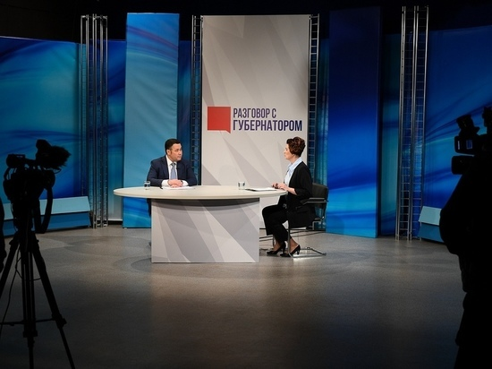 Муниципалитеты Тверской области будут привлекать новых инвесторов
