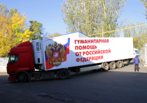 Украина направила России ноту протеста из-за
