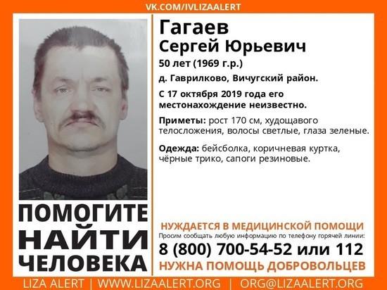 В Ивановской области потерялся мужчина