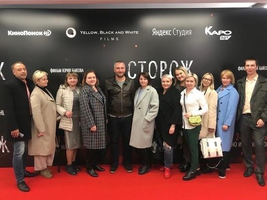 Рязанцы побывали на премьере «Сторожа» Юрия Быкова