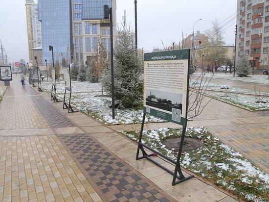 В Новосибирске снова высадили сад «Альгамбра»