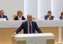 Силуанов рассказал, что спасет Россию от резкого падения цены нефти