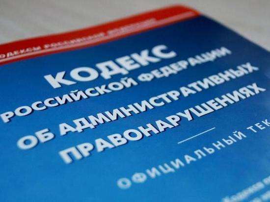 Штраф в 300 тыс рублей обязан выплатить Банно-прачечный трест в Чите