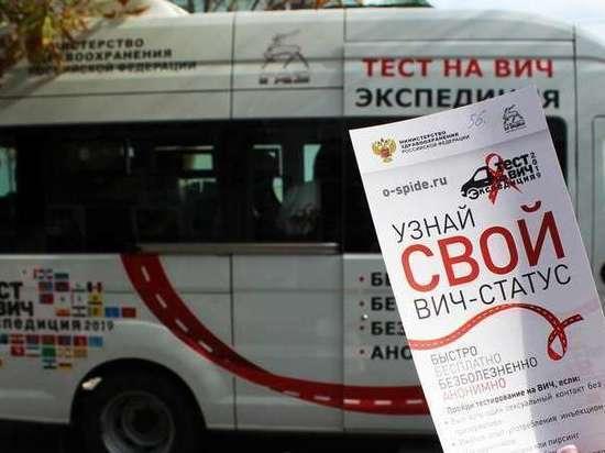 По Тульской области проедет «Тест на ВИЧ: экспедиция - 2019»