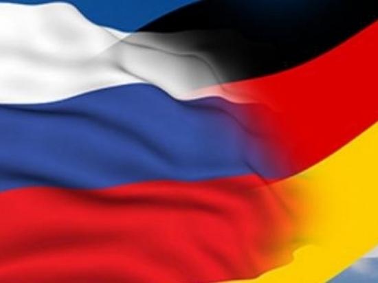 В Хабаровске открылись дни российско-немецкой культуры