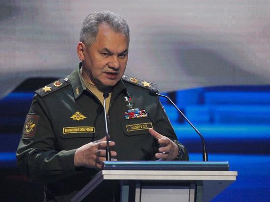 Шойгу назвал главную угрозу международной безопасности