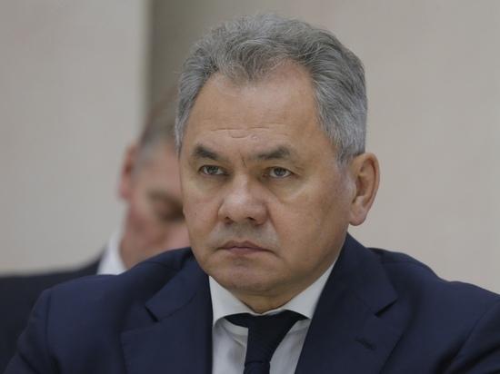 Шойгу назвал уровень отношений России и США непозволительно низким
