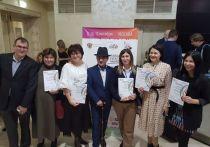 Два туристических проекта из Серпухова прошли в финал национальной премии