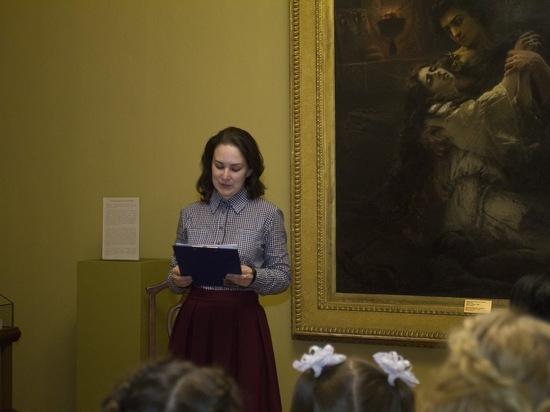 В Серпухове состоялись литературные чтения в честь 205-летия Лермонтова