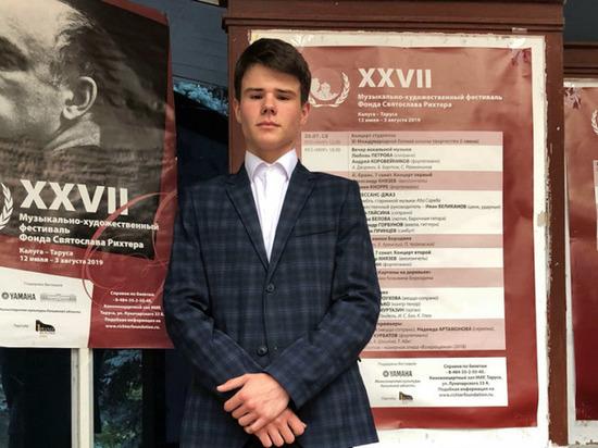 Пятерым детям из Ямала подарили по 100 тыс. рублей