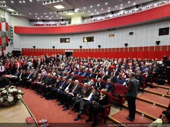 Глава Хакасии принял участие в Пленуме ЦК КПРФ, где обсуждали вопрос смены власти
