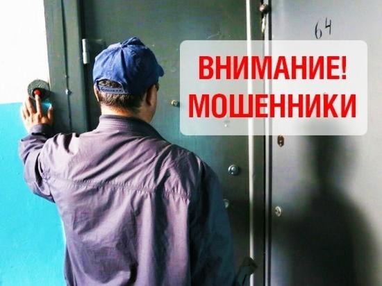 У ивановского пенсионера украли 50 тысяч рублей