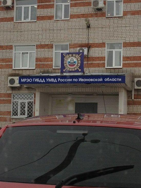 В Иванове во дворе дома сбили четырехлетнего мальчика