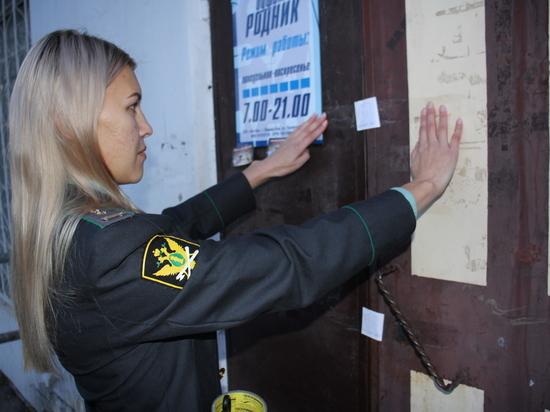 В Йошкар-Оле приставы закрыли бар