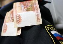 В Петербурге полицейский получил условный срок за взятку следователю