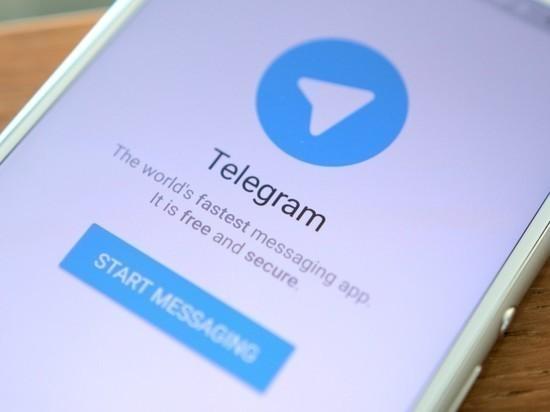 Советник президента рассказал об отсутствии запрета на Telegram в РФ
