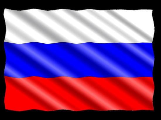 Россия отреагировала на заявление Чехии о