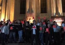 В Грузии попытались сорвать гастроли российского театра