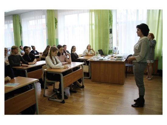 Для школьников Серпухова проводят Единые профориентационные дни