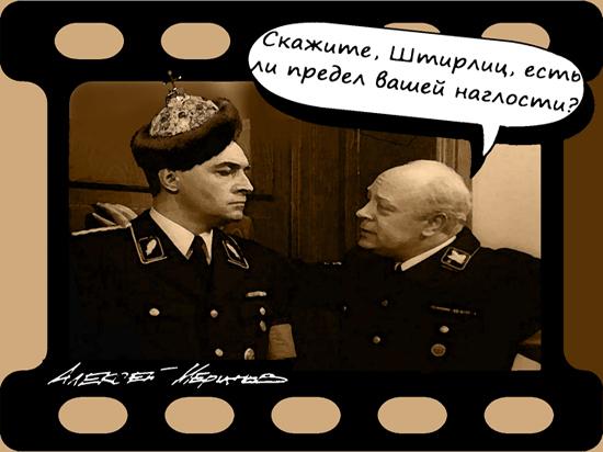 Россияне начали путать Путина со шпионом