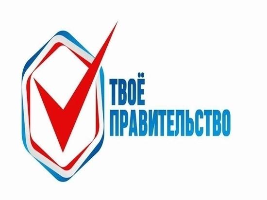 Завершается первый этап кадрового проекта «Твое правительство»