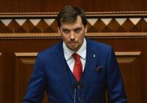 Премьер-министра Украины обвинили в однополом харассменте: «Прямо приставал»